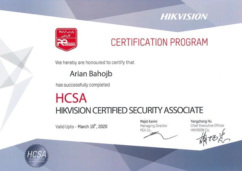 درب اتوماتیک تبریز hikvision